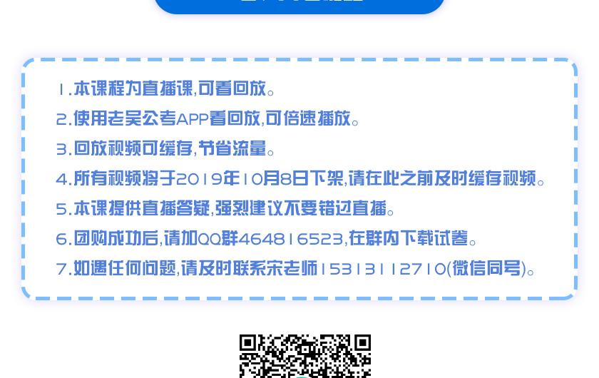 1573730811511_952247.jpg